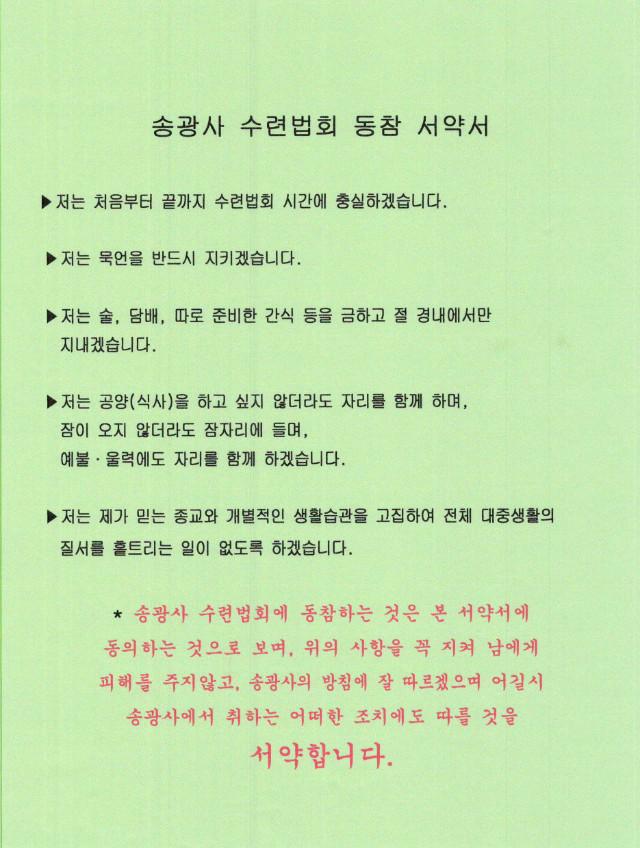 꾸미기_스캔10004.JPG