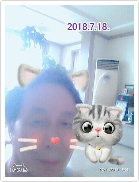 IMG_20180719_160416.jpg